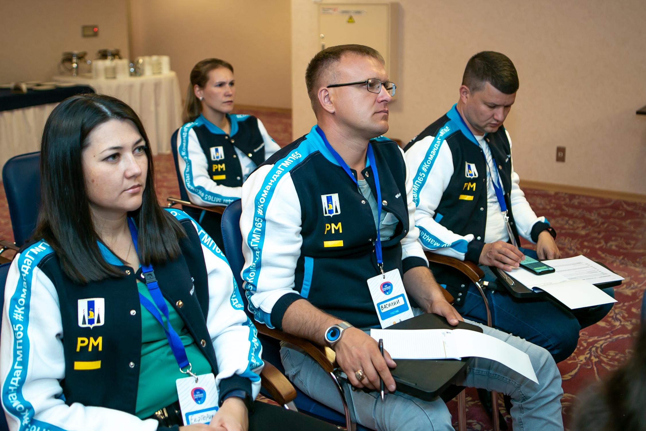 Около 40 участников собрал семинар работников органов молодежной политики на Сахалине