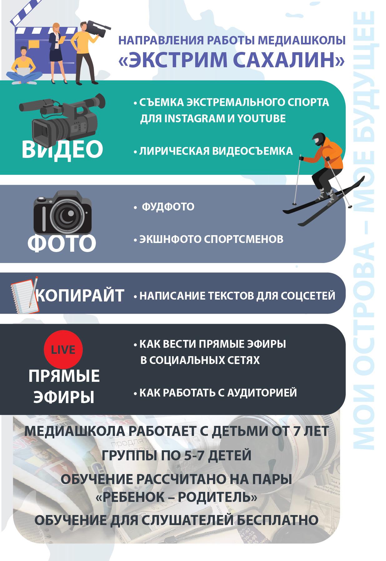 Media-01